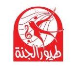 Toyor Aljanah