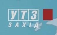 УТЗ-Захид