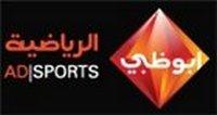 спортивный пакет AD Sports