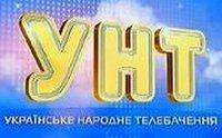 Украинское народное телевидение