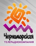 Черноморская телерадиокомпания