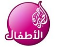 Al Jazeera Children's Channel HD