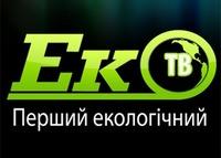 Эко-ТВ