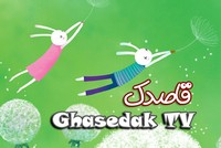 Ghasedak TV