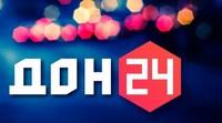 Дон 24